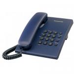 Телефон PANASONIC KX-TS 2350CAC Flash/Redial/Tone-Pulse, (синий)